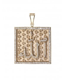 Solid Gold & Diamond Allah Pendant