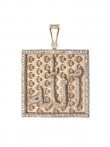 Solid Gold & Diamond Allah Pendant
