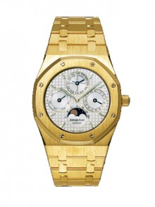 Audemars Piguet Royal Oak 39mm In 18K Yellow Gold