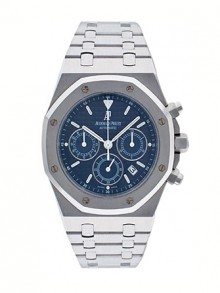 Audemars Piguet Royal Oak 39mm In 18K White Gold