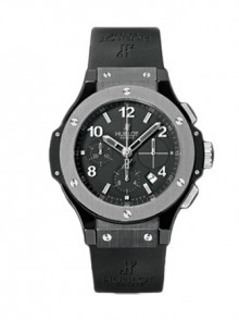Hublot Big Bang 41mm Ice Bang