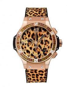 Hublot Big Bang 41mm Leopard